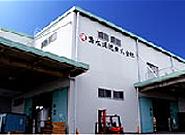 The harbor of Shimizu