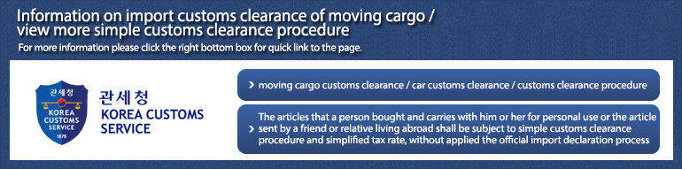 More information about moving cargo customs clearance- click on the picture
