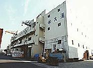 The harbor of Nagoya