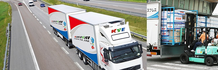 Let Kokusai Express Japan provide you with cost-effective road transport