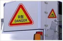Road transportation of dangerous goods takes a lot of precaution measures