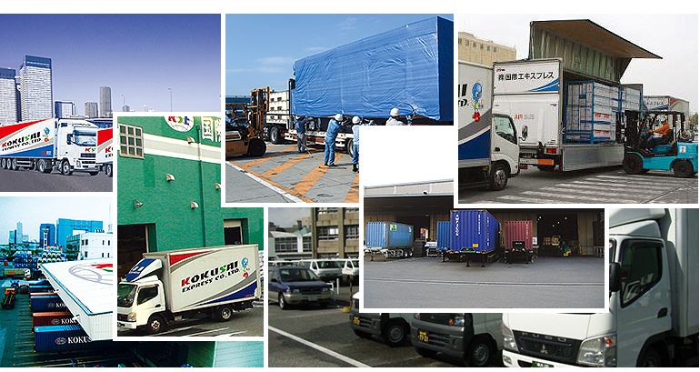 If you choose us to conduct the transportation of your cargo, make sure it's properly managed