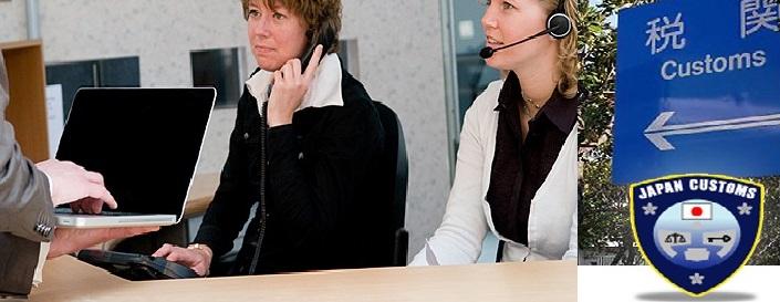 Contact Kokusai Express Japan for customs clearance services
