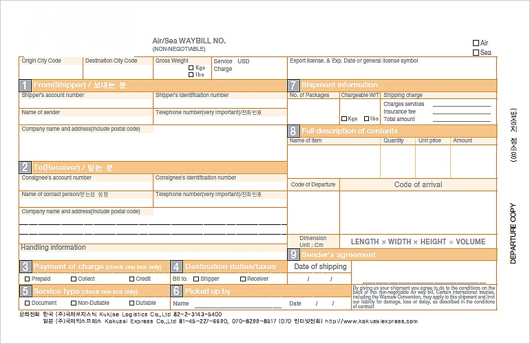 Filling out a waybill
