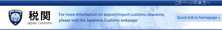 Click on the picture for more details on export/import procedures