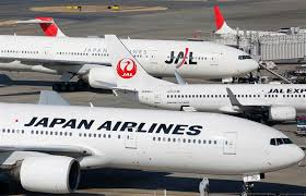 Pros and cons of air transportation in Japan   Kokusai