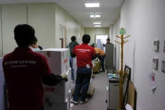 You can expect us to deliver your belongings directly from our warehouse in Japan to your office or home
