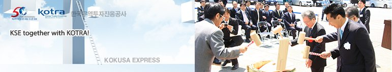 Our Japan joint logistics center Korea helps companies in lowering their costs