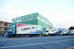Looking to outsource your logistics? Kokusai Express Japan is here for you!