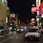 Best cities in Japan for expats