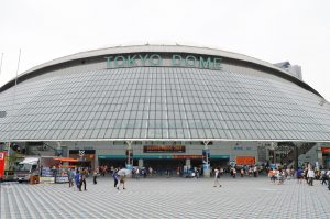 Tokyo Dome - one of the great romantic sports in Tokyo.