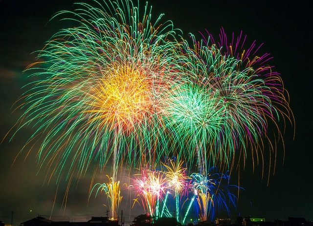 A fireworks show - like you will see when you celebrate Labor Thanksgiving day in Japan.